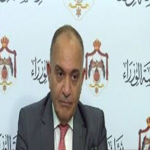 الدليل العربي-مواقع إخبارية-وكالات انباء-وكاله جراسا الاخباريه