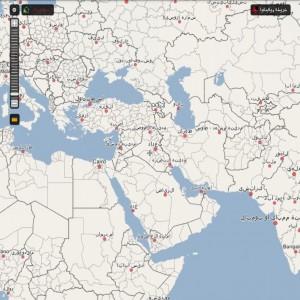 الدليل العربي-مواقع اخرى-خرائط وصور-ويكيمابيا