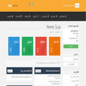 الدليل العربي-مواقع تقنية-استضافة مواقع-Vost