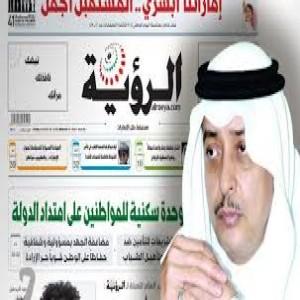 الدليل العربي-مواقع اخرى-دول ومدن-go dubai
