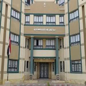 الدليل العربي-مواقع علمية-مدارس وتدريس-stem school