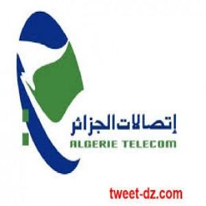 الدليل العربي-اتصالات الجزائر