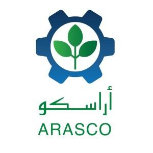 الدليل العربي-اراسكو فييد