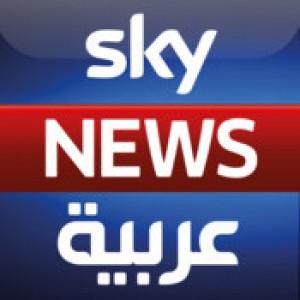 الدليل العربي-اسكاي نيوز عربيه