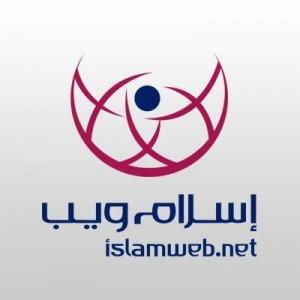 الدليل العربي-اسلام ويب