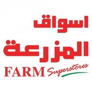 الدليل العربي-اسواق المزرعة