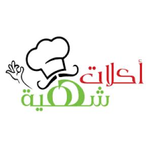 الدليل العربي-اكلات شهيه