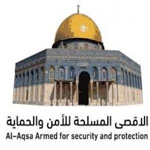 الدليل العربي-الاقصي
