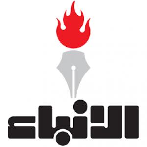 الدليل العربي-الانباء