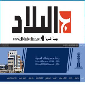 الدليل العربي-البلاد