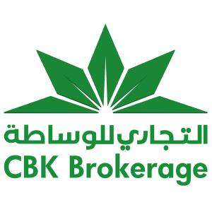 الدليل العربي-التجاري للوساطة المالية