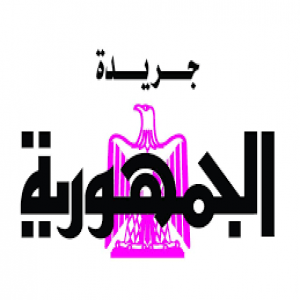 الدليل العربي-الجمهوريه اون لاين