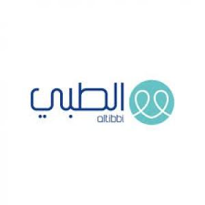 الدليل العربي-الطبي