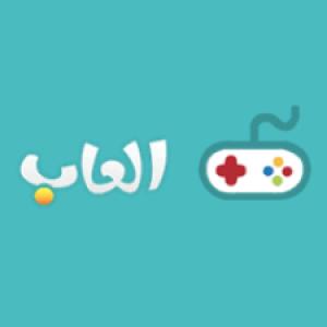 الدليل العربي-العاب بوح