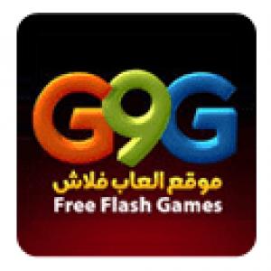 الدليل العربي-العاب فلاش G9G