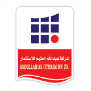 الدليل العربي-العثيم مول