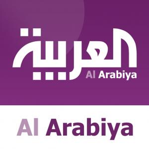 الدليل العربي-العربيه نت