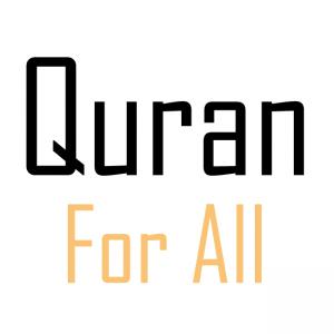 الدليل العربي-القران للجميع