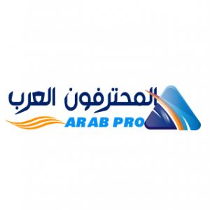 الدليل العربي-المحترفون العرب