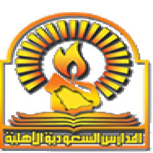 الدليل العربي-المدارس السعوديه الاهليه