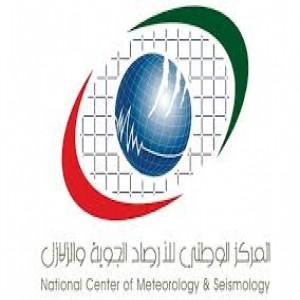 الدليل العربي-المركز الوطني للارصاد