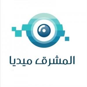 الدليل العربي-المشرق لتقنية المعلومات
