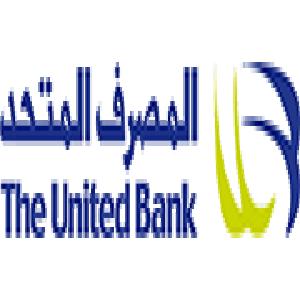 الدليل العربي-المصرف المتحد