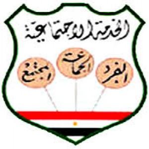 الدليل العربي-المعهد العالى للخدمة الاجتماعية