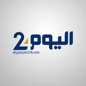 الدليل العربي-اليوم 24