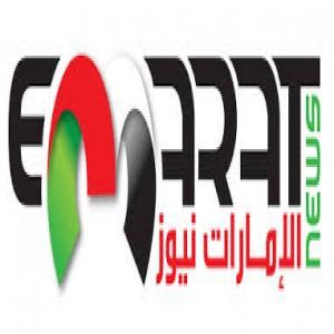 الدليل العربي-امارات نيوز