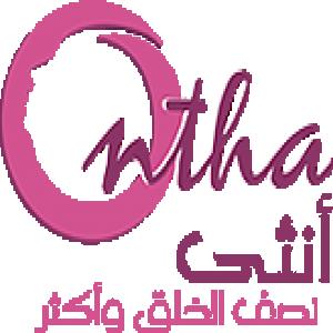 الدليل العربي-انثي