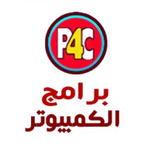 الدليل العربي-برامج كمبيوتر