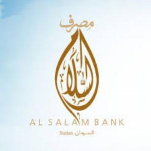 الدليل العربي-بنط السلام