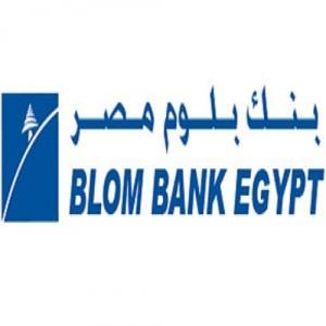 الدليل العربي-بنك بلوم