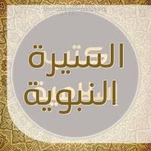 الدليل العربي-تبيان