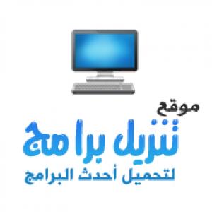 الدليل العربي-تنزيل برامج