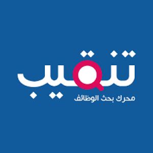 الدليل العربي-تنقيب