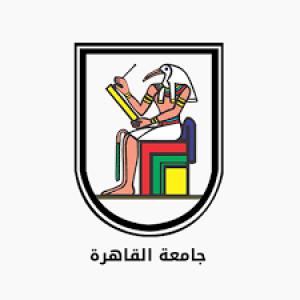 الدليل العربي-جامعه القاهره