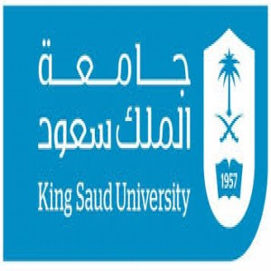 الدليل العربي-جامعه الملك سعود