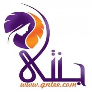 الدليل العربي-جنتي