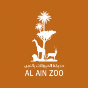 الدليل العربي-حديقه حيوان العين