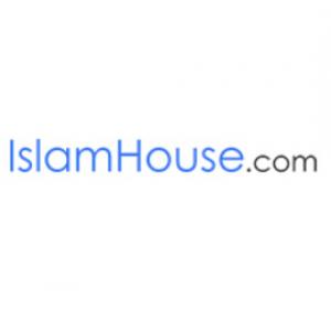 الدليل العربي-دار الاسلام
