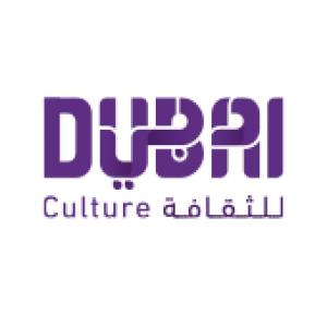 الدليل العربي-دبي للثقافة