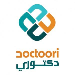 الدليل العربي-دكتوري الطبي