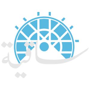 الدليل العربي-ساقيه