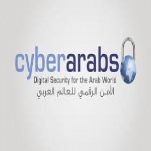 الدليل العربي-سايبر اربس