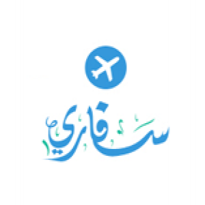 الدليل العربي-سفاري