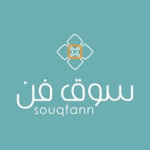 الدليل العربي-سوق فن