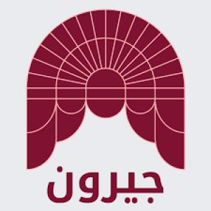 الدليل العربي-شبكه جيرون الاعلاميه