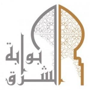 الدليل العربي-شركة المزيني العقارية